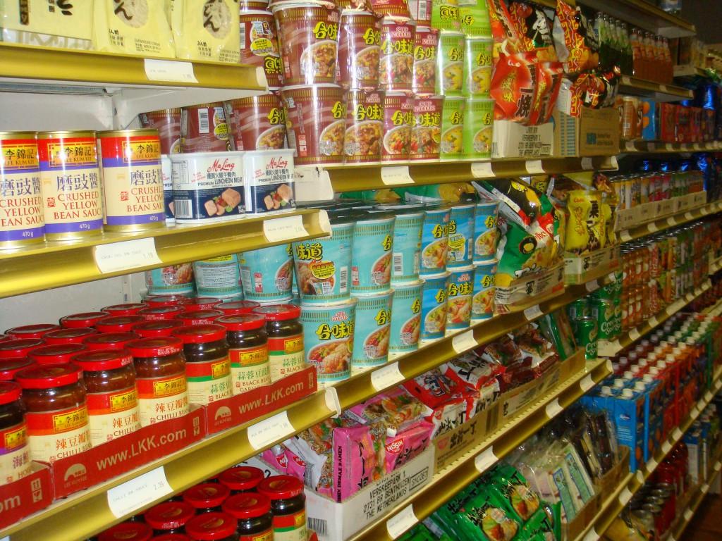 Asian Ingredients Online 96